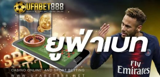 Follow Football Betting Strategy and Tips